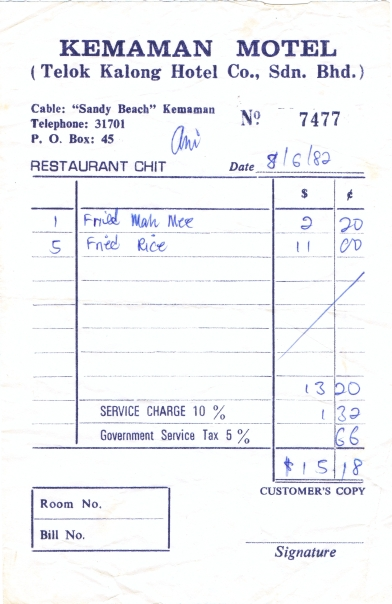 A receipt from our last visit to Motel Kemaman, June 1982.