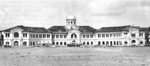 The school as it used to be