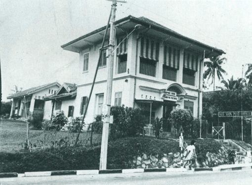 Nee Soon Post Office when it was in use.