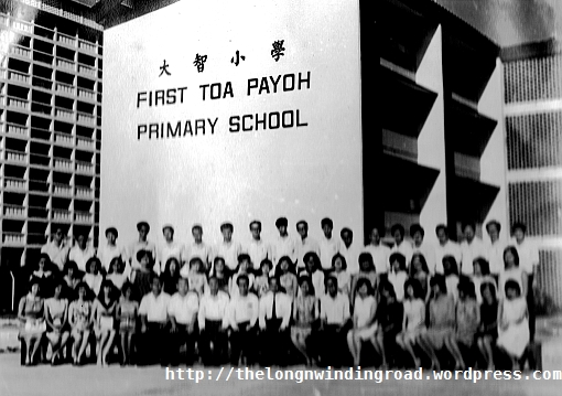 First Toa Payoh Primary School « The Long and Winding Road
