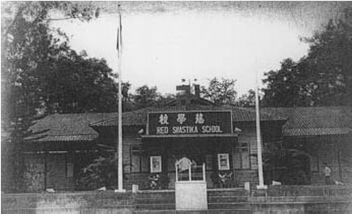 A photograph of the old Red Swastika School along Somapah Road (source: Red Swastika School's website).