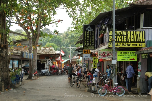 Pulau Ubin: Team building venue in Singapore