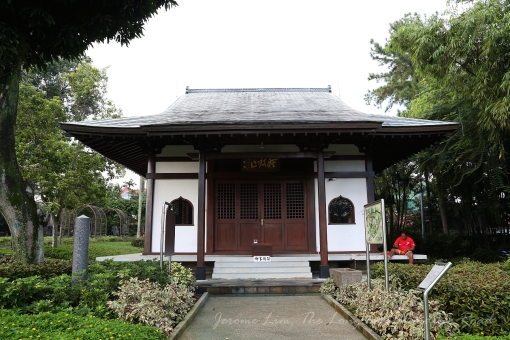 The Prayer Hall built in 1986.