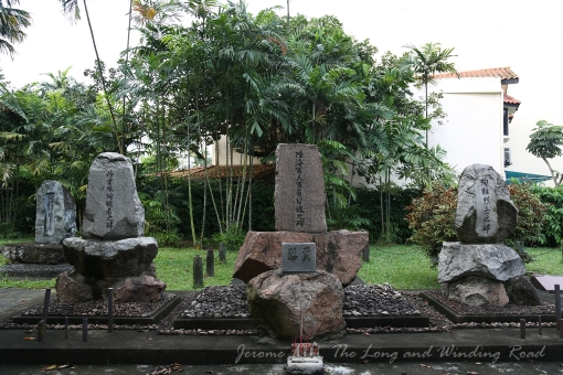 The three memorial stones erected by erected by Japanese Prisoners of War in memory of those who lost their lives during the Pacific War.