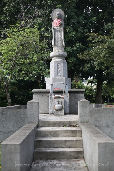 A Hinomoto Gurdian Deity erected as a memorial to 41 civilians who died under internment at Jurong while awaiting repatriation after the Japanese surrender.