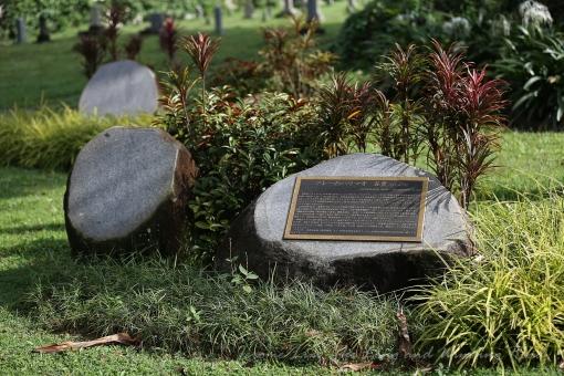 The memorial to Harimau Tani Yutaka.
