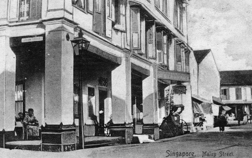 Malay Street at the turn of the 20th century. The street hosted the first brothels with Karayuki-san.