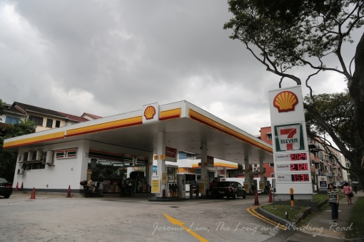 The former Yong Kim Service Station.
