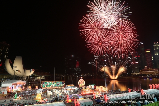The fireworks display at the countdown.