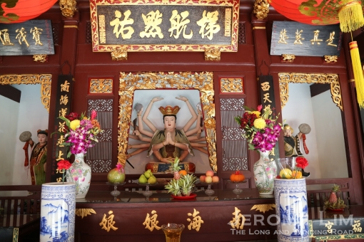 The altar dedicated to Kuan Yin in the Thian Hock Keng.