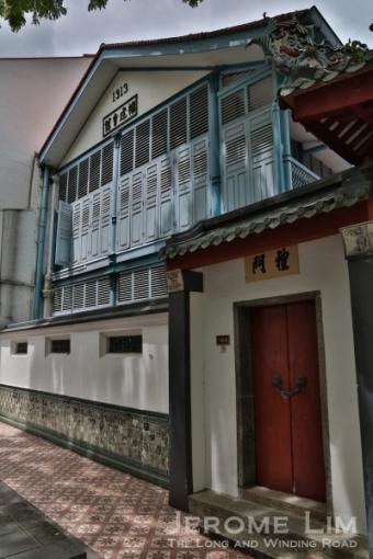 The Chong Hock Pavilion.