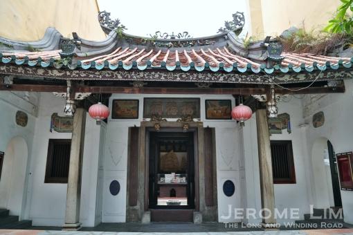The Fuk Tak Chi Museum.
