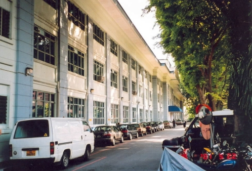 The Upper Barracks from a Singapore Land Authority tender document  in 2007 (source: http://www.sla.gov.sg/doc/new/AnnexB-5Feb2007.jpg).
