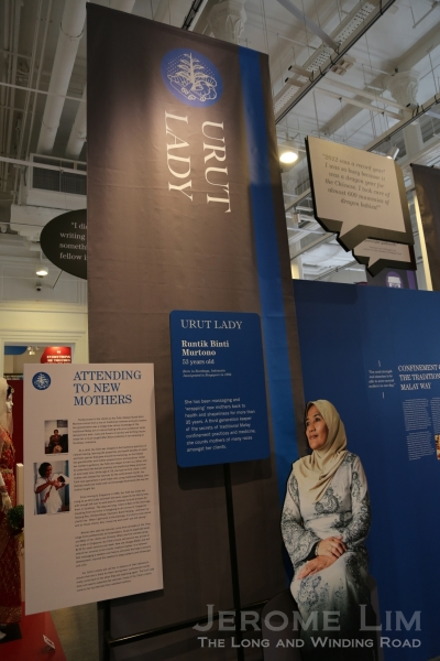Exhibition panels featuring tukang urut, Mdm Runtik Binti Murtono, a 53 year old immigrant from Surabaya.