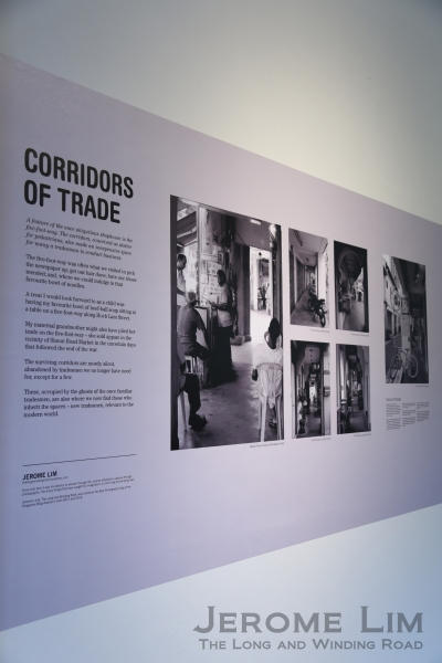 Photographs and memories of spaces where some of the trades once thrived - my personal contribution to the exhibition.