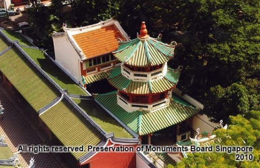 An aerial view of the former Keng Teck Whay (source: http://pictures.nl.sg). All rights reserved. Preservation of Monuments Board Singapore 2010).