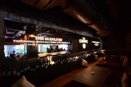 The Glenlivet Bar at TBB (image courtesy of the TBB).