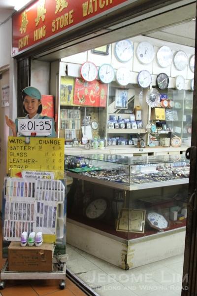 An old school watch dealer at Bras Basah Complex.