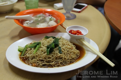 Foochow Fishball Noodles at Seow Choon Hua.