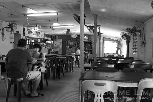 The inside of Blk 398 Canteen.