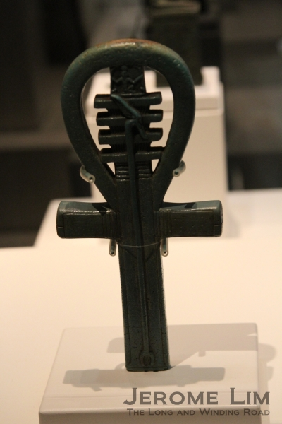 The key of life - an ankh.