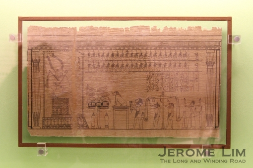 A papyrus with the Judgement Scene from the Book of the Dead.