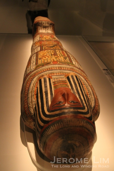 Mummy of Padiamenet showing an undecorated extension at the foot of the cartonnage.