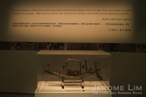 The model of a funerary boat with a spell translated from the Book of the Dead.
