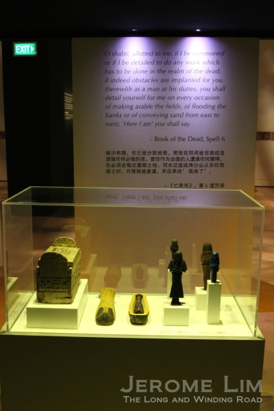 Shabti on display.