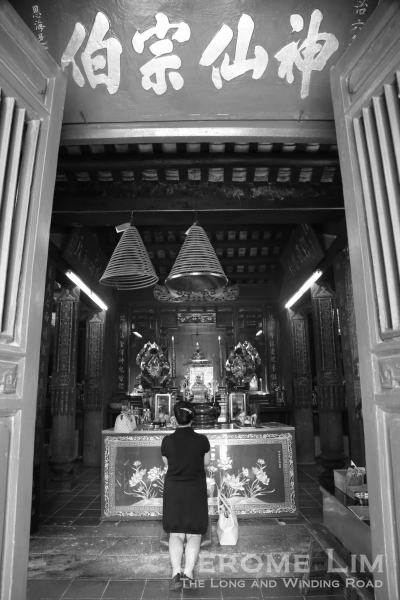 The Tam Kung Temple.