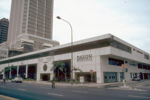 The Design Centre seen in 1993 (image source: http://a2o.nas.sg/picas/).
