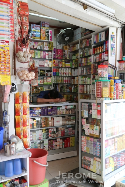A hole-in-the-wall Chinese medicine shop along Jalan Tun H S Lee.