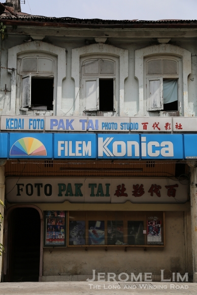 An old photo studio along Jalan Sultan.
