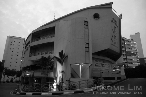 The new church building at Yishun Street 22 - shaped like Noah's Ark, was completed in 1992.