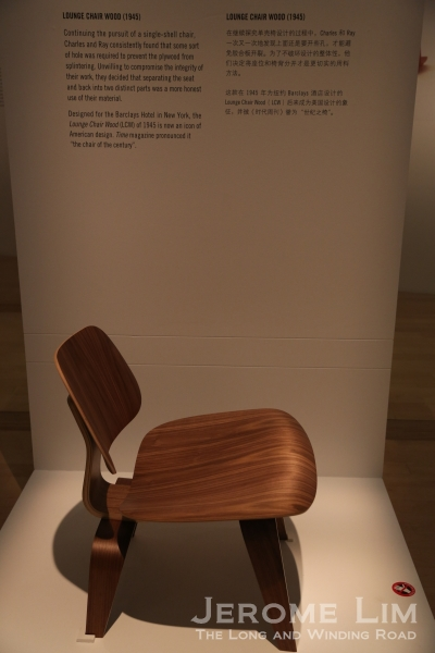 The iconic moulded plywood Lounge Chair Wood.