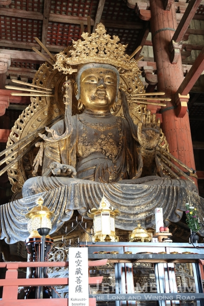 The Buddha is flanked by two Bosatsu, added in 1709.