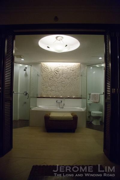 The separate bath area.