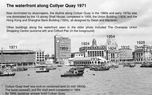 CollyerQuay1971