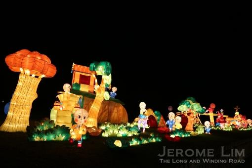 JeromeLim 277A2134