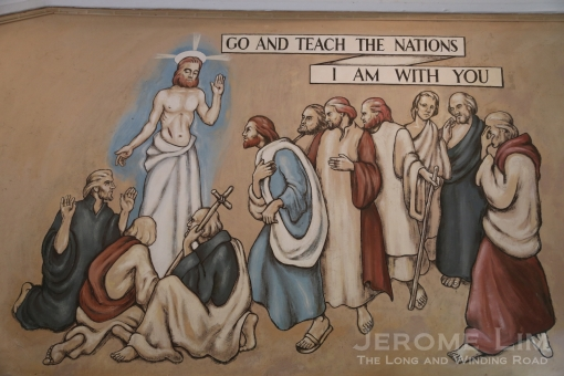 The Ascension - the second mural.