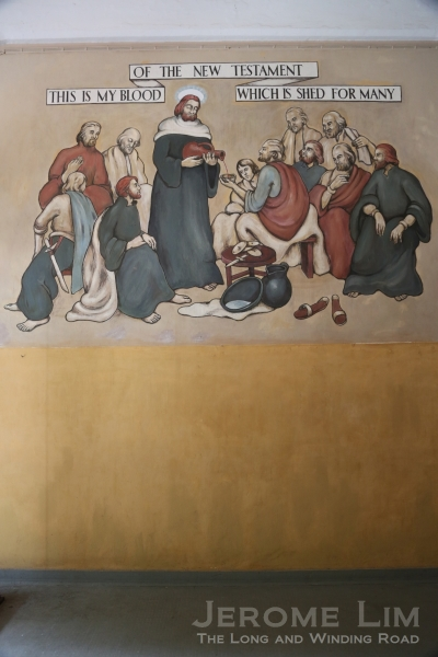 The Last Supper - the fourth mural.