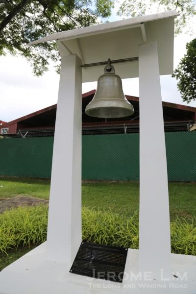 The Garrison Church bell.