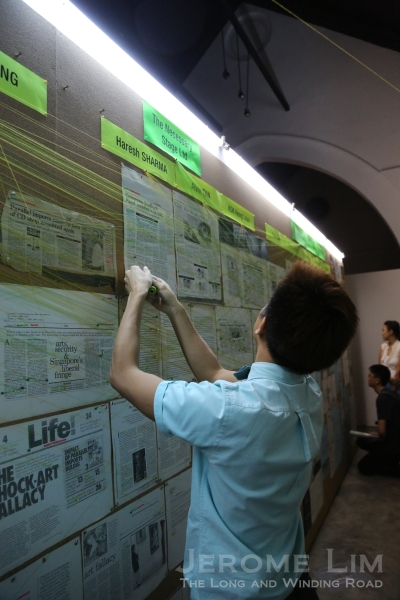 The web woven by artist Loo Zihan.