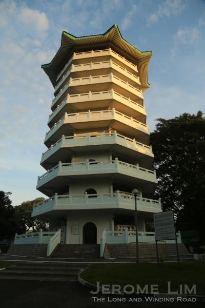 The nine-storey pagoda which was completed in 1987.