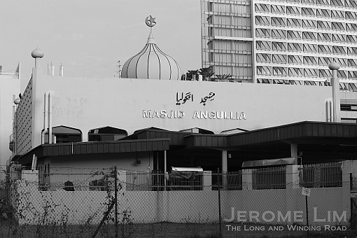 The main mosque building - put up in 1970.