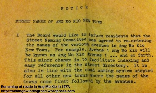 HDB notice regarding the renaming of roads in 1977. Prior to that, Ang Mo Kio Avenue 1 would have referred to as Avenue 1, Ang Mo Kio.