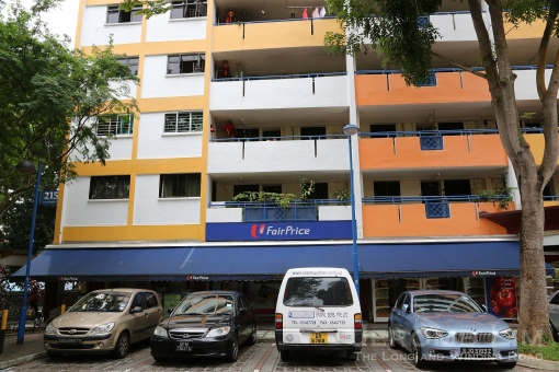 The NTUC Fairprice outlet occupies a shop lot that was originally a coffee shop frequented by bus drivers and conductors in the 1970s.