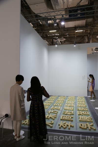 The Hundred Surnames in Tofu by China artist Chen Qiulin.