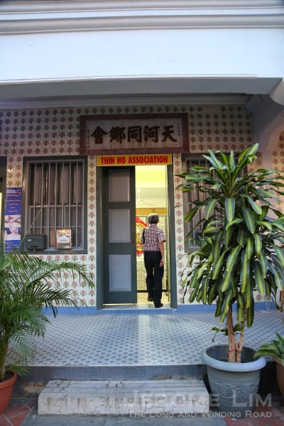 Only a thin Ho may enter? The Thin Ho clan association on Ann Siang Road.