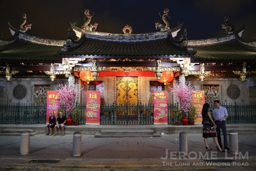 A romantic spot on the streets of Chinatown on Chap Goh Mei.
